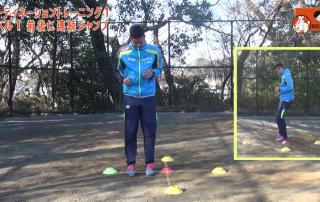 小学生が楽しく瞬発力や敏捷性の運動神経を伸ばす4段階の練習法