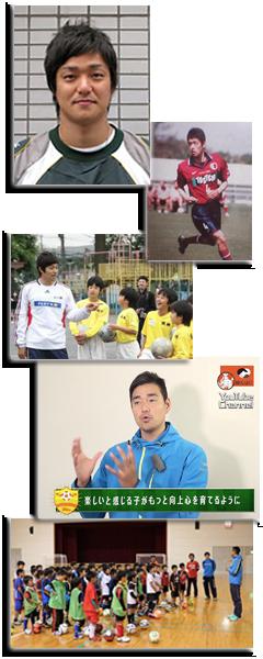 小学生 サッカー 練習法